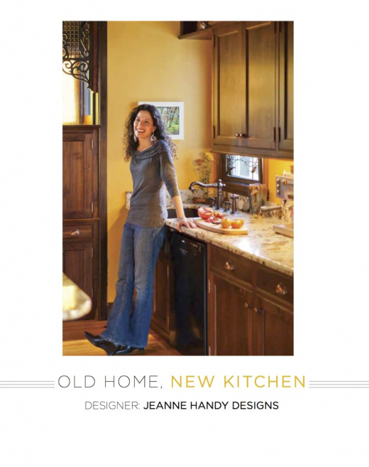 Maine-Home-Design-2012-OHNK-Kitchen-Portland-ME-3-featured.jpg-nggid0213-ngg0dyn-520x0-00f0w010c010r110f110r010t010