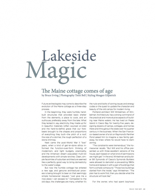 Maine-Home-Design-MayJune11-LM-Maine-Lakehouse-Portland-ME-4-1.jpg-nggid0240-ngg0dyn-520x0-00f0w010c010r110f110r010t010