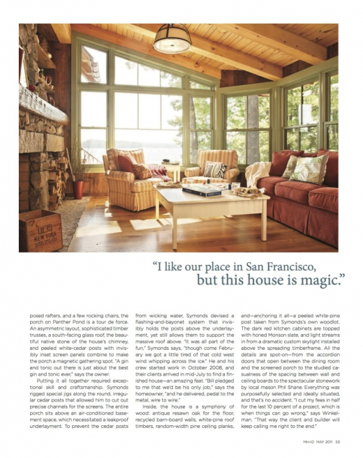 Maine-Home-Design-MayJune11-LM-Maine-Lakehouse-Portland-ME-8.jpg-nggid0244-ngg0dyn-520x0-00f0w010c010r110f110r010t010